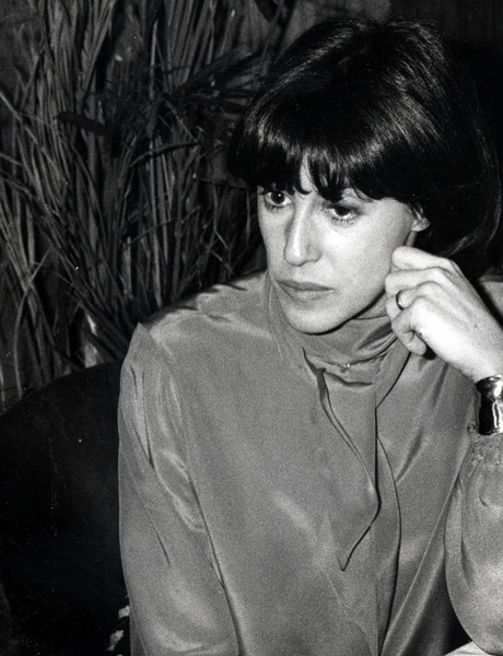 Nora Ephron, Esquire photo