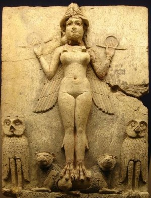Enheduanna (2285-2250 BCE) was an Akkadian princess as well as High Priestess of the Moon god Nanna.